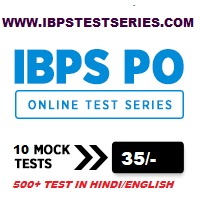 Best Online Test Series for SBI Clerk | Banking test series