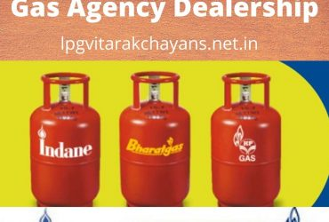 Gas Agency Dealership || LPG Gas agency dealership IN India
