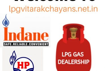 Gas Agency Distributorship | LPG Gas Agency Dealership India