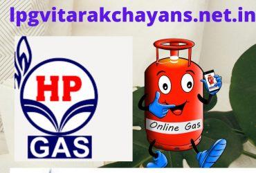 LPG Gas agency Distributorship In India