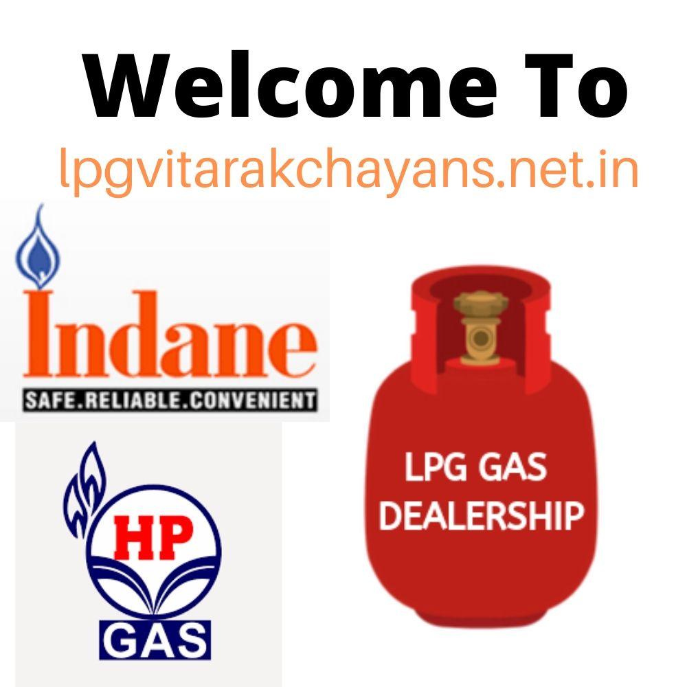 Gas Agency Dealership | LPg Gas Dealership | Gas Agency Distributorship