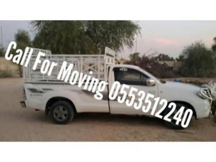 1 Ton Pickup Rent In Dubai Call0553512240