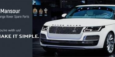 Genuine Range Rover Spare Parts