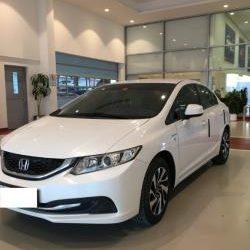 2014 Honda Civic Pearl White