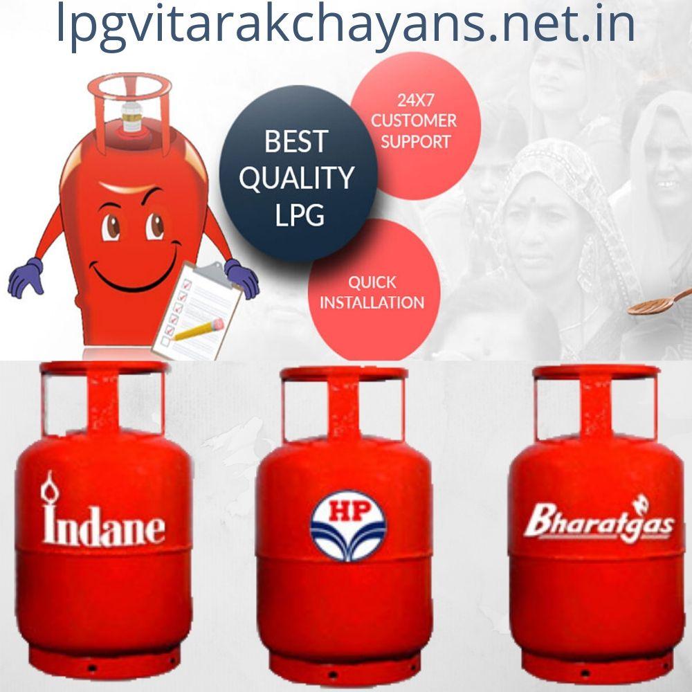 Apply Online Gas agency Distributorship in India | LPG Vitarak Chayans