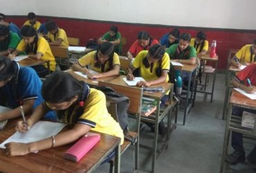 Psychometric Tests made Mandatory for School Employees by CBSE